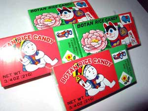 Sushi Now Botan Rice Candy with edible rice paper wrapper